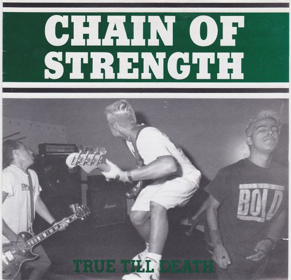 chain-of-strength-true-till-death-1
