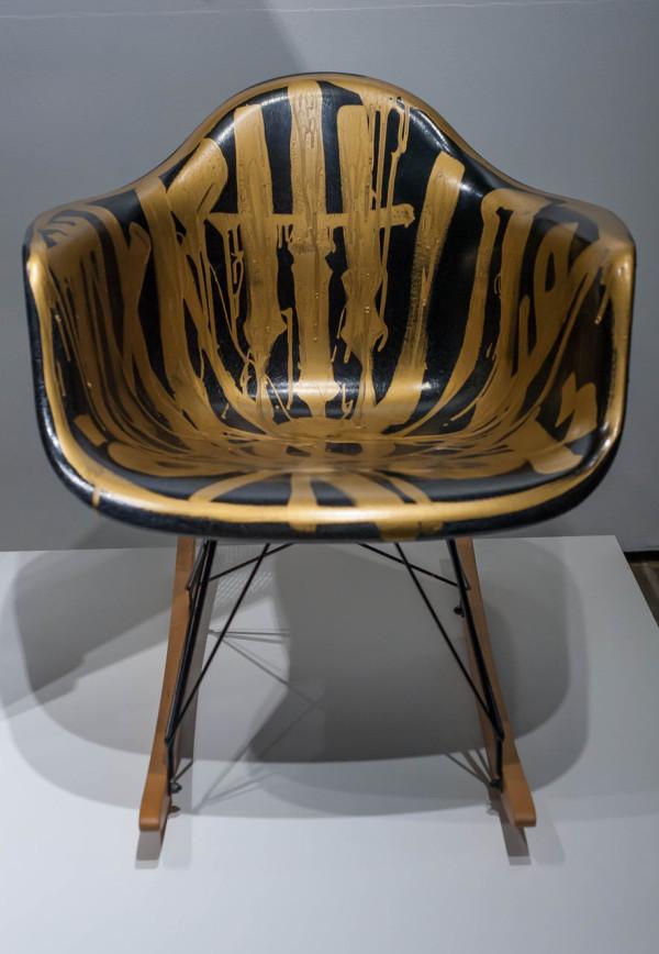 retna-modernica-fiberglass-arm-shell-rocker-soze-gallery
