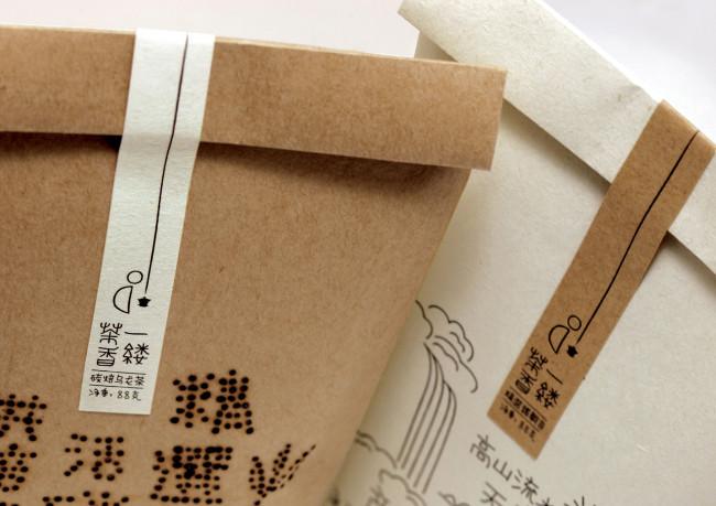 tea-packaging-lin-shaobin-for-yawei-cooperation-3