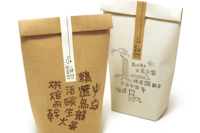 tea-packaging-lin-shaobin-for-yawei-cooperation-4