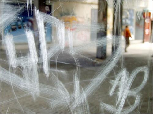 dominique-auerbacher-photo-series-scratches-berlin-2009-4